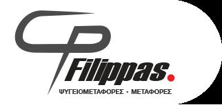 filipas-logo