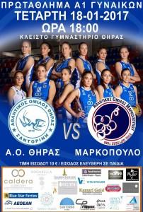 markopoylo