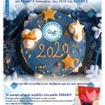 image-12-01-20-16-26